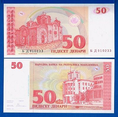 Macedonia P-11 50 Denari Year 1993 Orthodox Church Uncirculated Free Shipping