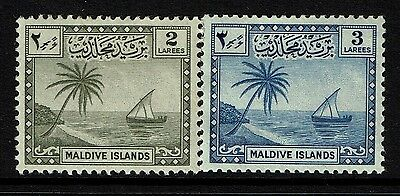 Maldive Islands SG# 21 and 22, Mint Very Lightly Hinged -  Lot 030117