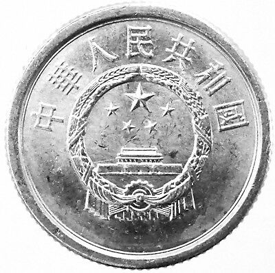 Scarce 1980 China 1 Fen Coin Aluminum See Actual Photos Lot #A155