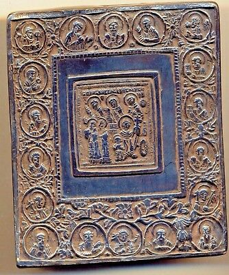 Antique Russian Imperial  Icon Sterling Silver   (#2323a)