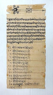 India Cutch State 1644 document with hand drawn seal