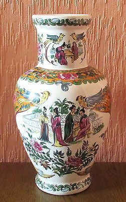 """Oriental 10"""" Vase with Birds, Flowers and"""