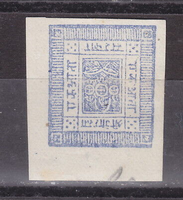 Nepal - 1881 1a. ultra, on wove paper, imperf (70-152)