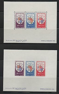 Tunisia 1966 Map of Africa Perf & Imperf Souvenir Sheets of 3 Stamps
