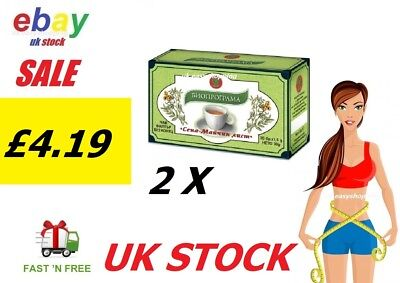 2 x SENNA TEA Natural product Colon Cleansing Laxative Detox Weight Loss