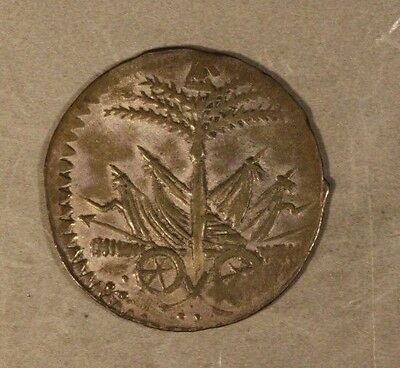1815(AN 12) Haiti 25 Centimes Very High Grade            ** FREE U.S SHIPPING **