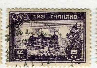 THAILAND;  1940 National Day issue fine used 5s. value