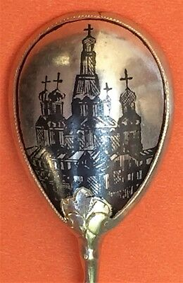 Rare Moscow Imperial Russian Niello Sterling Silver Souvenir Spoon