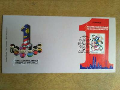 Malaysia 2009 people first unity FDC Unlisted VIP cover +  Specimen MS P000000