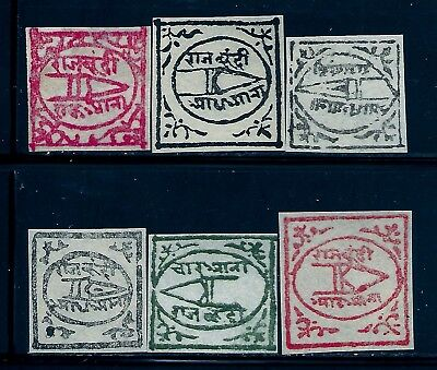 Bundi 6 Values , Imperf Singles, Wove Paper, Qv, India,indian States