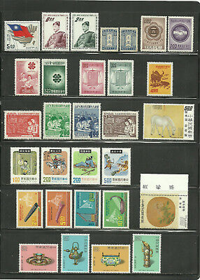 China - Taiwan, ROC, **/postfrisches Lot 1948 - 1982, 2 Scans !