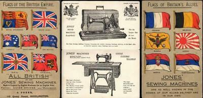 Patriotic Advertising PPC Jones Sewing Machines In the Homes of Our Allies Flags