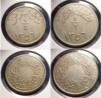 Saudi Arabia 1/4 & 1/2 Ghirsh AH 1356, Pair of Circulated United Kingdom Coins