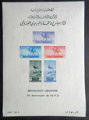 Lebenon 1949 U.P.U. Mini Sheet.Mounted Mint.
