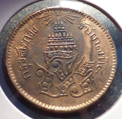 Thailand 1/2 Pai, CS1236 (1874), Looks Cleaned & Not Very Pretty, Y# 18
