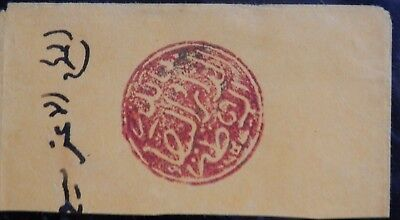 Morocco - Casablanca Local Postmark on Piece. 1890's