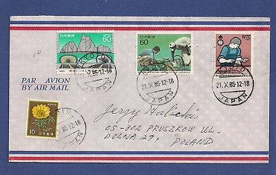 Japan Poland 1985 Cover Kyoto Pruszkow