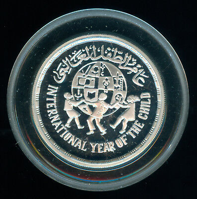 1981 Egypt Year Of The Child Silver Proof  5 Pounds