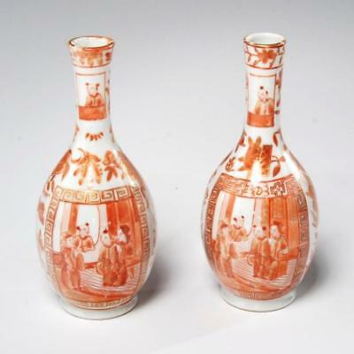 Vintage Poss. Antique Pair Of Hand Painted Chinese Porcelain Bud Vases