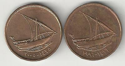 2 DIFFERENT 10 FILS COINS w/ SHIPS from the UNITED ARAB EMIRATES (1996 & 2005)