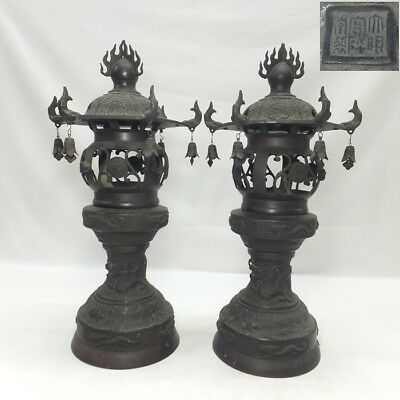 A191: RARE, Pair of Japanese quality copper lantern of great work with AOI-MON