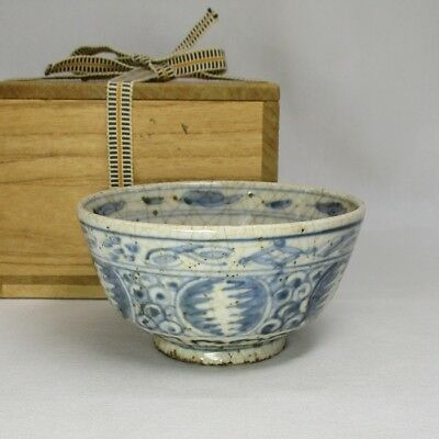 A205: Chinese blue-and-white porcelain tea bowl of traditional GOSU style w/box