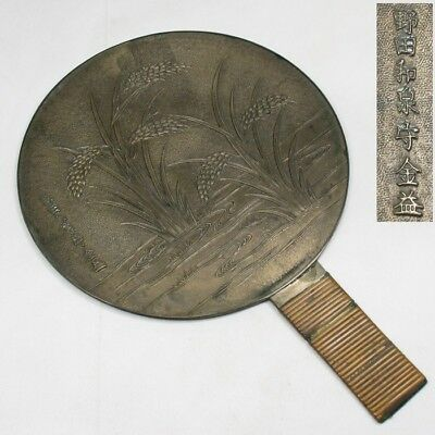 A232: Japanese OLD cultural copper hand mirror with good relief work and sign 2