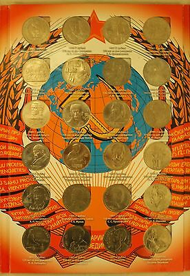 Soviet Commemorative Roubles FULL 68 COIN SET Book USSR Russia Rubles FREE SHIP!