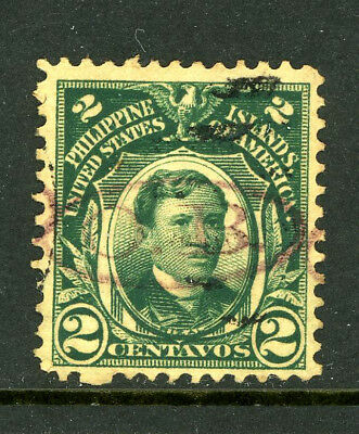 Philippines 241 Used OB Official Business Oval OB Hand Stamp 7J15 15