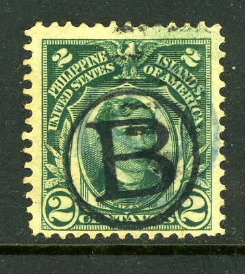 Philippines 241 Used OB Official Business Round OB Hand Stamp 7J15 16