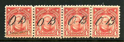 Philippines 277 Used OB Official Business Script Strip of Four Hand Stamp 7J1524