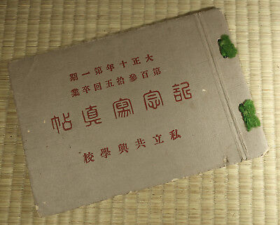 Illustrated School Year Book / Japanese / Dated 1921