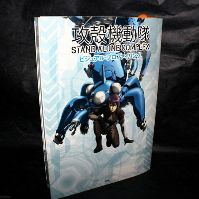Ghost In The Shell Stand Alone Complex Visual Profiling Japan Anime Art Book NEW