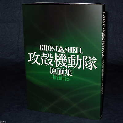 Ghost in the Shell Artworks Archives Japan Anime Movie Art Book NEW