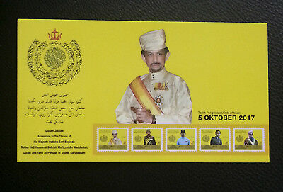 Golden Jubilee Accession To The Throne Of Brunei Sultan 1967-2017 MNH OG