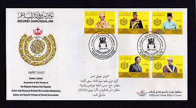 Brunei 2017 Golden Jubilee Accession To The Throne Of Brunei Sultan FDC