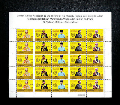 Brunei 2017 Golden Jubilee Accession To The Throne Of Brunei Sultan Full Sheet