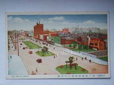JAPAN Nippon 日本国 Tokyo The Showa Street old post card