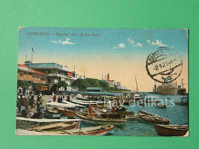 Port Said old postcard
