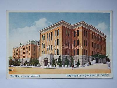JAPAN Nippon 日本国 Tokyo Nippon Young Men Hall old post card