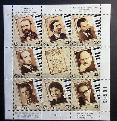 Serbia 2009 Musical Personalities Mini Sheet. MNH