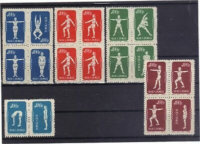CHINESE PEOPLE's REPUBLIC 1952 - GYMNASTICS BY RADIO LMM BLOCKS & PAIRS CAT. £90