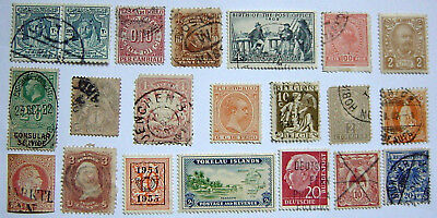 A Mixture Of 21 Used Stamps.