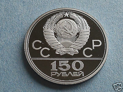 NICE 1977 USSR CCCP RUSSIA 150 RUBLES .999 PLATINUM 1/2 oz OLYMPIC COIN 15.54g