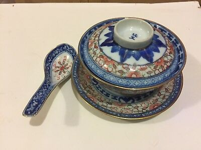 Antique Chinese Hand Painted Porcelain Rice Grain Set..