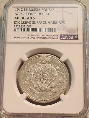 1912 EB Russia Rouble NGC AU Details, Scarce Russian Silver Napoleon's Defeat