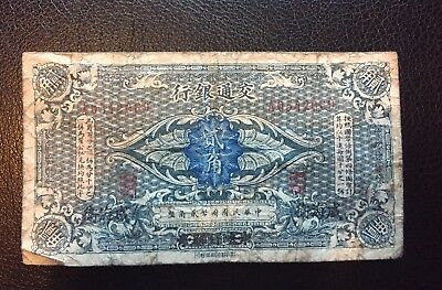 China Bank Communication Weihaiwei 2 HOCH 1914  Grade Fine Very Rare!!!