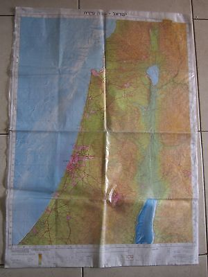 ISRAEL  MAP, 1:250000 SCALE, NORTHERN & SOUTHERN SHEETS, 2002 PUBLISHING. cs2077