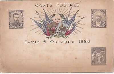 France 1896 Russian Tsar visit stationery with colour flags unused