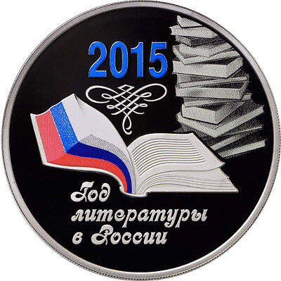 3 Rubel rubles The Year of Literature in Russia Silber Russland 2015 Russia